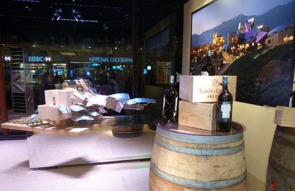 西班牙-瑞格尔侯爵酒庄在伦敦启动特别橱窗展示活动